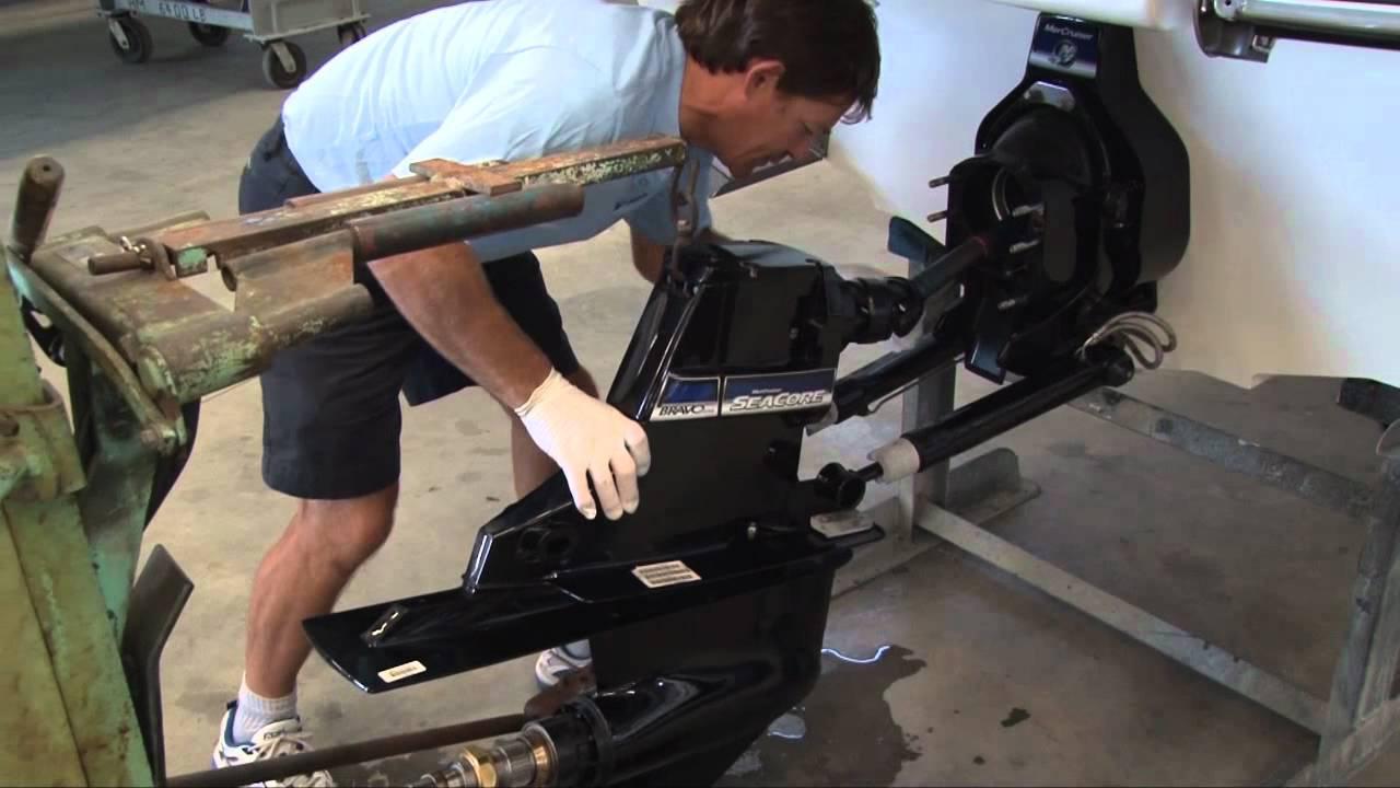 Yamaha  B Lower Unit Removal